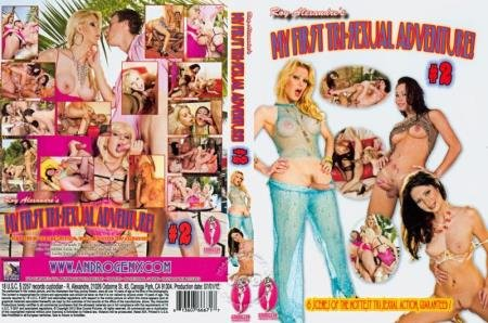 My First Tri-Sexual Adventure 2 (Mary, Anais, Georgina, Martina, Sabrina Vienna)  [SD] Androgeny Productions