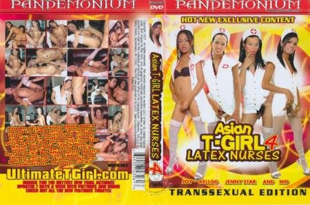 Asian T-Girl Latex Nurses 4 (Kellog (TVTS), Jenny Star (TVTS), Nid (TVTS), Joy (TVTS))  [SD] Pandemonium