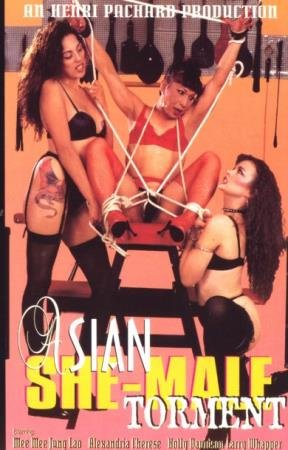 Asian She-Male Torment (Alexandria Cherese, Holly Davidson, Larry Lewis, Mee Mee Jung Lao)  [SD] L.B.O.